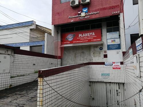 Galpao - Alto Da Mooca - Ref: 3519 - V-3519