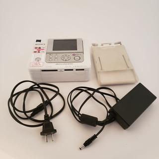 Impresora Digital Sony Dpp-fp90