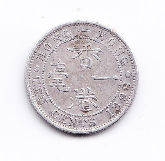 Hong Kong Moneda 10 Cent De Plata 1898 Victoria Queen Vf