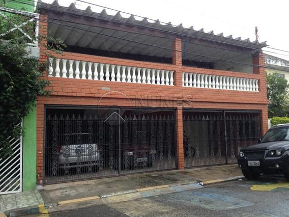 Casa - Ref: 909341