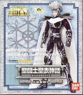 Figura Original Myth Cloth Crystal Limitada De Saint Seiya