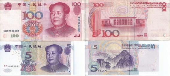 Yuan China Cédula Moeda Papel Notas - 100 E 5 Dinheiro