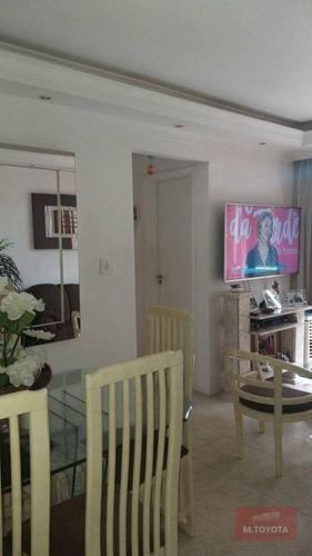 Imagem 1 de 20 de Apartamento Com 2 Dormitórios À Venda, 57 M² Por R$ 265.000,00 - Jardim Bom Clima - Guarulhos/sp - Ap0124
