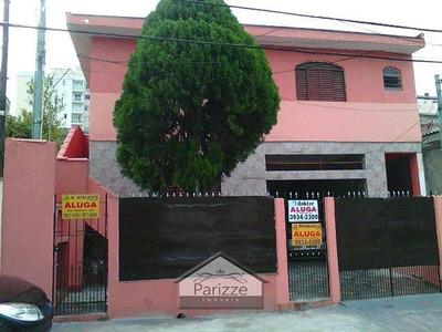 Casas Para Renda Na Freguesia - 2158-1