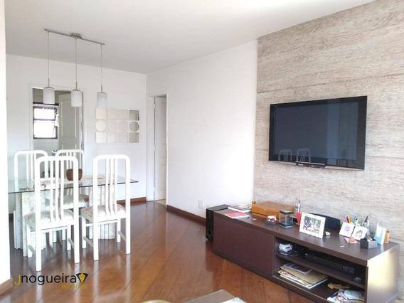 Apartamento Para Alugar, 90 M² Por R$ 4.000,00/mês - Moema - São Paulo/sp - Ap13611