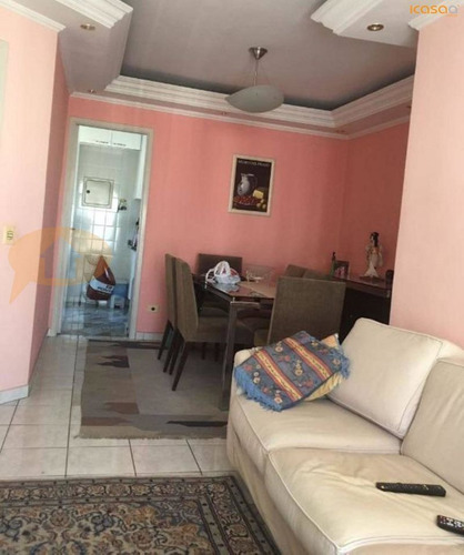 Apartamento - Ref: 8893