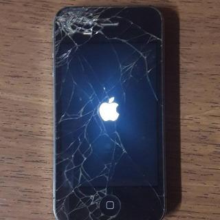 iPhone 5c Azul Tela Quebrada.