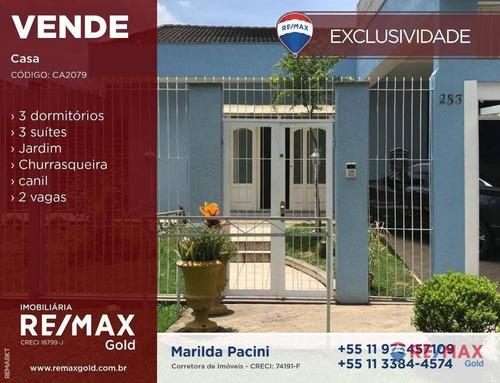 Imagem 1 de 30 de Casa Com 3 Dormitórios À Venda, 240 M² Por R$ 2.200.000,00 - Alto Da Lapa - São Paulo/sp - Ca2079