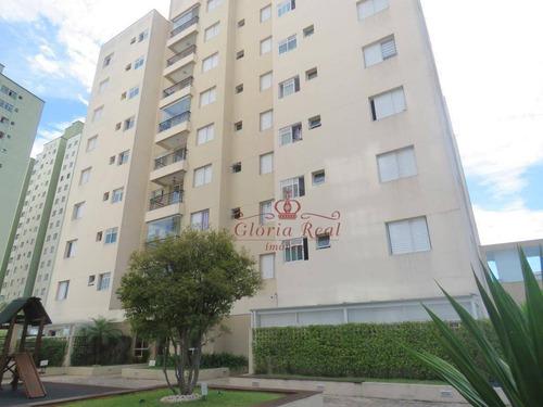 Apartamento Com 2 Dormitórios À Venda, 53 M² Por R$ 385.000,00 - Freguesia Do Ó - São Paulo/sp - Ap0561