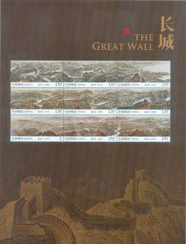 Imagen 1 de 2 de China 2016 : La Gran Muralla China , Maravilla Antigua
