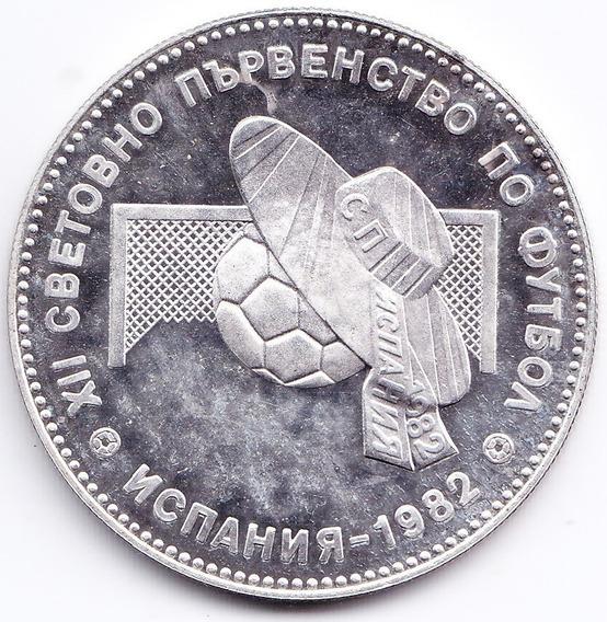 Bulgaria 10 Leva Moneda Plata 1982 Mundial De Futbol Proof