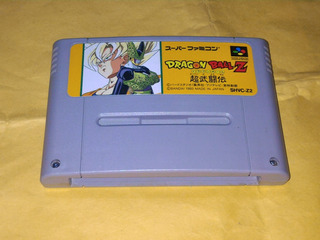 Dragon Ball Z Super Butouden Superr Famicom Snes Japonés Sfc