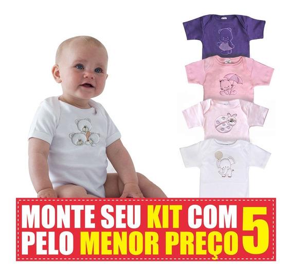 Kit 5 Bodys De Bebê Manga Curta - Maxi Baby - Você Monta!