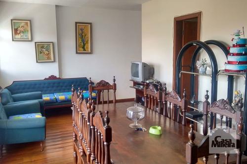 Imagem 1 de 15 de Apartamento À Venda No Colégio Batista - Código 218880 - 218880