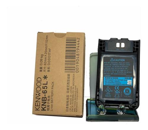 Batería Para Radio Kenwood Knb-65l