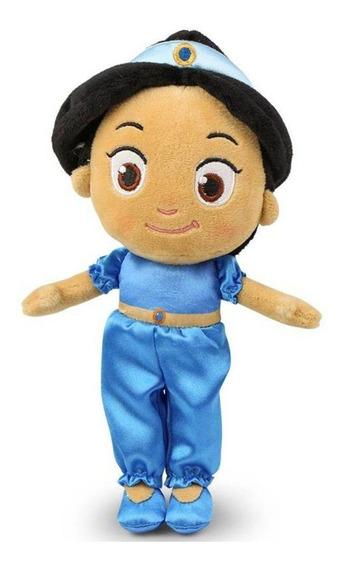 Uma Boneca A Sua Escolha Princesas Disney Pelucia Dtc
