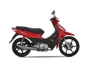 Honda Biz125 Roja 2018 0km Biz 125 Avant Motos