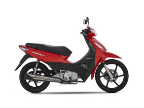 Honda Biz125 Roja 2018 0km Avant Motos