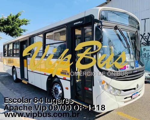 Caio Apache Escolar 64 Lugares 2009 M. Benz Of-1418 Vipbus