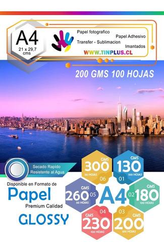 Papel Foto Glossy Brillante A4 De 200gr / 100 Hojas Tinplus