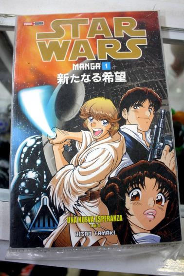 Star Wars Manga # 1 A New Hope Panini Comics