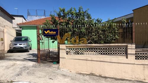 Imagem 1 de 10 de Sala Em Bela Vista  -  Osasco - 45254
