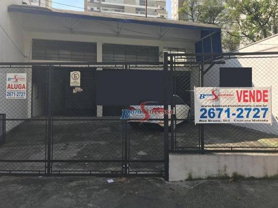 Galpão Comercial Para Venda E Locação, Mooca, São Paulo. - Ga0232