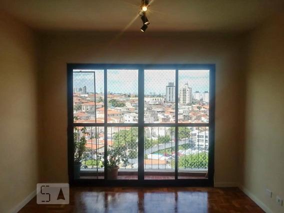 Apartamento À Venda - Santana, 1 Quarto, 67 - S893092590