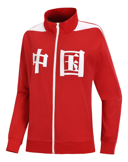 Chamarra Li-ning Casual The Trend China Mujer Rojo