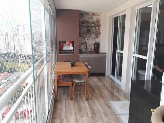 Apartamento-são Paulo-barra Funda | Ref.: 353-im444569 - 353-im444569