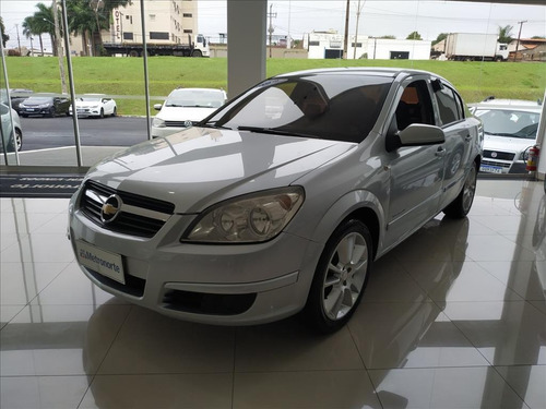 Vectra 2.0 Mpfi Expression 8v Flex 4p Manual