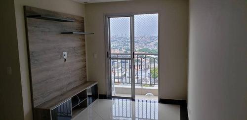 Apartamento 54m², 2 Dormitorios, 1 Suíte, 1 Vagas - Sacomã - Ap11197