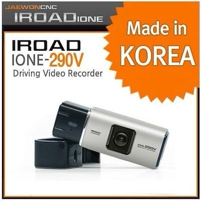 Imagem 1 de 9 de Câmera Veicular Kit Completo Iroad Ione 290v, Gps Incluso.