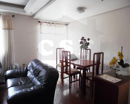 Sobrado De 163,80 M² 3  Dormitórios Vila São Francisco - São Paulo - Ca03472 - 4235145