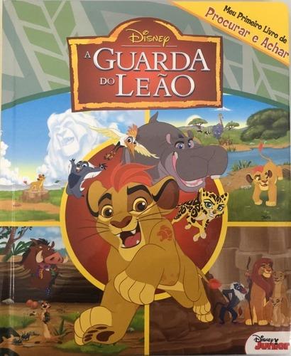 Meu Primeiro Livro De Procurar E Achar: A Guarda Do Leão