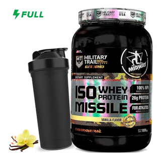 Iso Whey Protein Isolado Military Trail 900 - Midway Labs