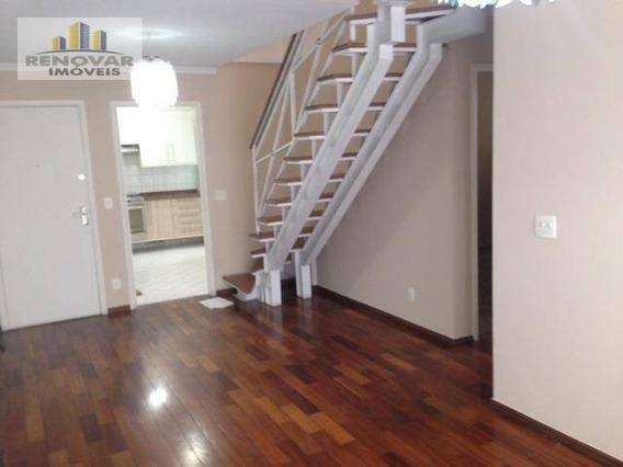 Cobertura Com 3 Dormitórios, 367 M² - Venda Por R$ 810.000,00 Ou Aluguel Por R$ 4.800,00/mês - Vila Oliveira - Mogi Das Cruzes/sp - Co0011