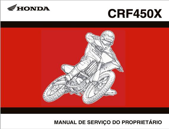 Manual De Serviço Da Moto Honda Crf 450x Ano 2006