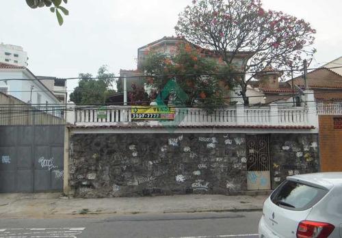 Imagem 1 de 15 de Casa De Rua-à Venda-cachambi-rio De Janeiro - C70055