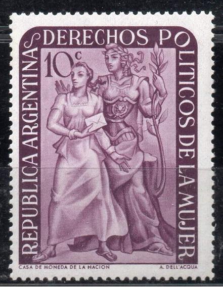 Argentina 1951. Sello 10c Derechos De La Mujer, Con Variedad