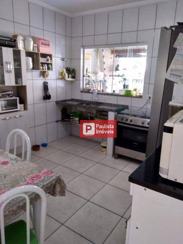 Sobrado À Venda, 76 M² Por R$ 270.000,00 - Chácaras Maringá - Atibaia/sp - So4168