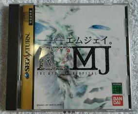 2 Jogos Para Sega Saturn ( Japão )