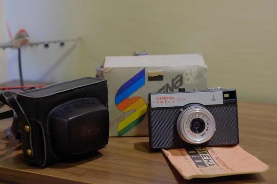 Câmera Lomo Smena 8m Em Estado Impecável, Analógica.