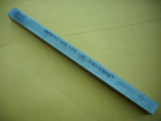 Cuchilla Cuadrada Hss, 10%c 3/8x 6pulg. Marca Impero