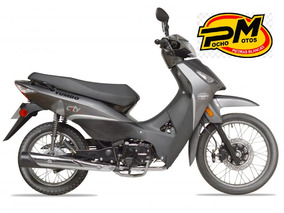 City125 S - Top125 - Px - C110 Con Casco Y Empadronamiento!