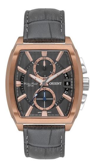 Relógio Masculino Rose Orient Quadrado Pulseira De Couro