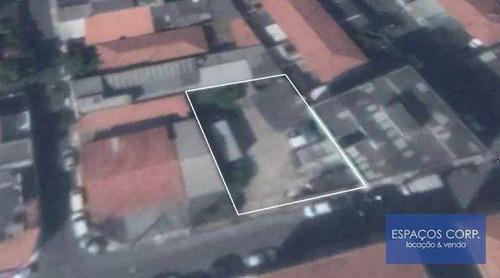 Imagem 1 de 4 de Terreno À Venda, 463m² - Santo Amaro - São Paulo/sp - Te0088
