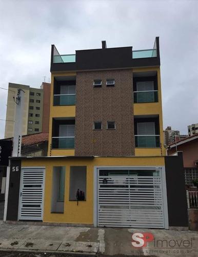 Apartamento - Ap1644 - 68410125