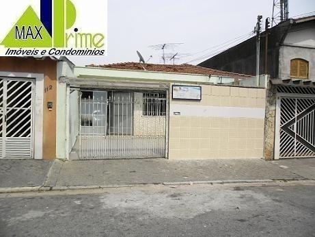 Venda Térrea E Sobrado São Paulo Brasil - 6092