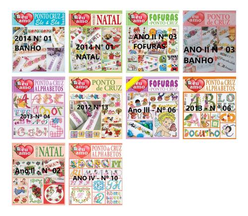 Imagem 1 de 10 de  Kit 5 Revistas Eu Amo Ponto Cruz  Bordados Modernos Lote 2